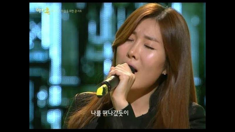 【TVPP】Davichi - Break up twice (Shin Seunghun), 다비치 - 두 번 헤어지는 일 (신승훈) @ Beautiful Concert