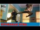 Кровавая луна — Боевик , Триллер | Перевод Санаева - 1997 | Full Screen 720p