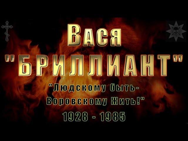 Мистер Кредо Вася Бриллиант 2017.03.19