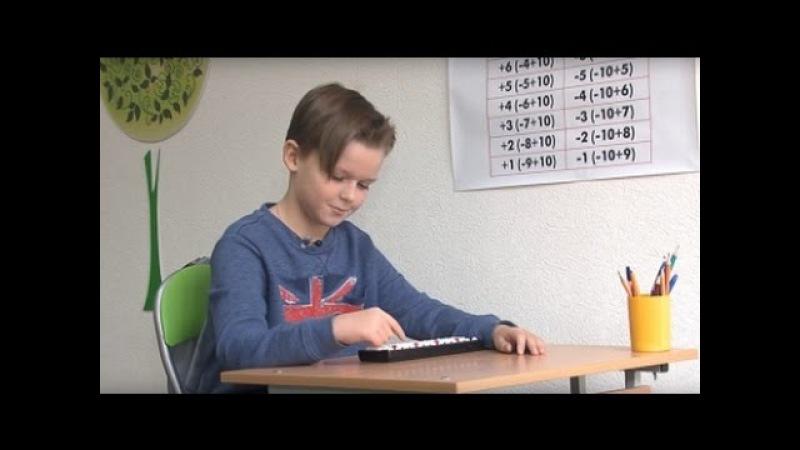 Ментальная арифметика Тюмень наш ученик Силаев Лев