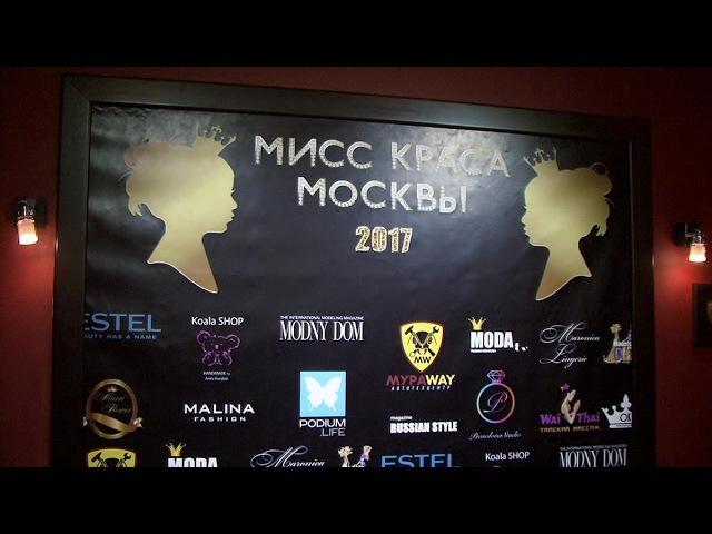 Шикарное дефиле в купальниках. Мисс Краса Москвы 2017 - Золотая гитара- Крестьянск ...