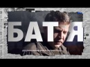 Мародеры и бандиты из 90-х: беспредел в ДНР и ЛНР — Антизомби, 11.08.2017