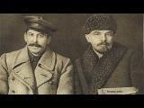 Двое  в камере - я и Ленин!.. (Комедия строгого режима)