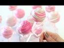 Кейк Попсы / Cake Pops Мастер Класс. Рецепт пошагово!