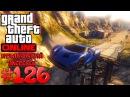 Итальянский жеребец Vapid FMJ - Grand Theft Auto Online 126