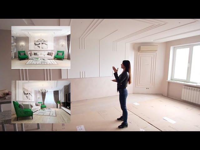 Дизайн интерьера в современном стиле, обзор квартиры. Бюджет 5 млн.р. Привезли не ...