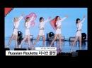 레드벨벳 Red Velvet4K 직캠Russian Roulette 러시안 룰렛@170724 Rock Music
