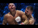 Федор Емельяненко vs. Fabio Maldonado лучшие моменты боя Mortal Kombat