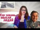 Разбор диалога из Бесславных ублюдках Диалоги Квентина Тарантино / Подтекст в кино