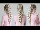 How To Pull-Through Braid Hair Tutorial For Beginners