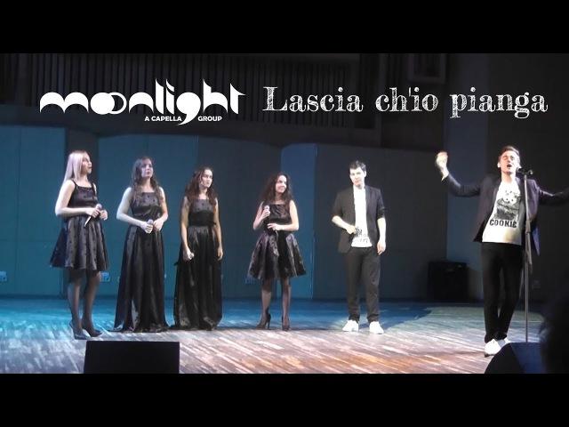 Лунный свет - Lascia ch'io pianga (Гендель)