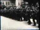 Німці входять в Київ, березень 1918.