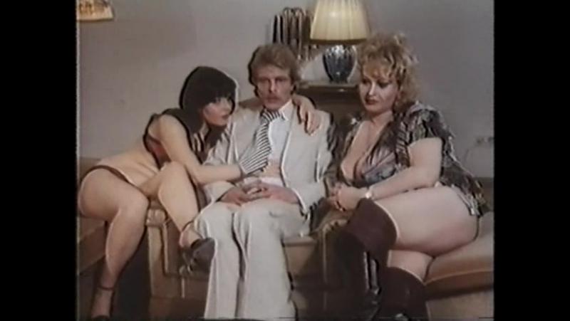Die Liebesvögel - Küss mich da, wo ich es mag [Влюбленные птенчики. Поцелуй в киску] (1979)