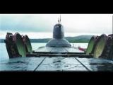 ---Самая большая подводная лодка в мире (--Акула--)