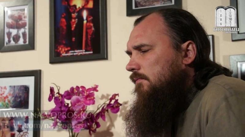 Давние грехи. Священник Максим Каскун