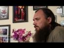 Давние грехи Священник Максим Каскун