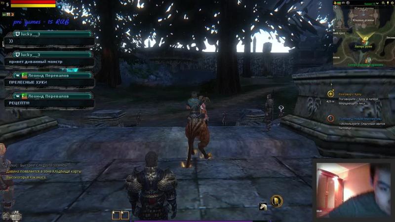 Icarus первый взгляд на игру.