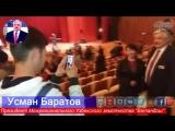 Jahongir Otajonov - O`zbekiston Концерт в Москве Жахонгир Отажонов - Узбекистон