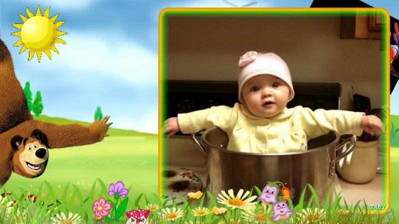 День рождение с Машей и Мишей)