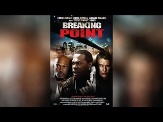 Точка разлома (2009) | Breaking Point
