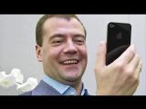 Дмитрий Медведев опять учудил,доказывая что Россией правят ничтожества и подонки