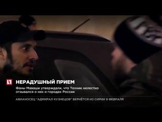 Рэпер Паша Техник получил фаллоимитатором по лицу в Воронеже
