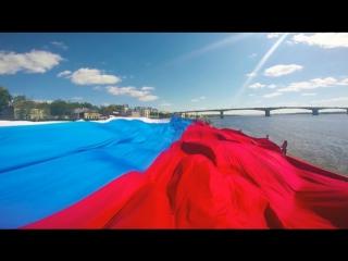 Самый длинный флаг в России