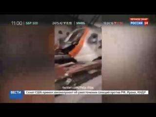 Новости на «Россия 24» • Появилось видео искореженного вагона электрички, попавшей в аварию в Барселоне