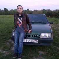 Серёга Удальцов
