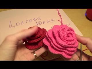 Вязание крючком для начинающих. Цветок РОЗА 2  ---   Crochet for beginners. Flower rose 2