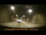 Авария в Лефортовском тоннеле.