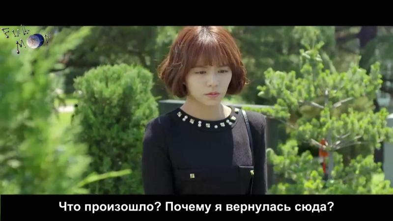 Гордая любовь 2 / Proud of Love 2 (12 серия) рус.саб