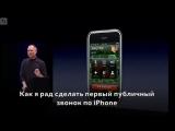 29 июня 2007 года, ровно 10 лет назад, в продажу поступил первый iPhone!