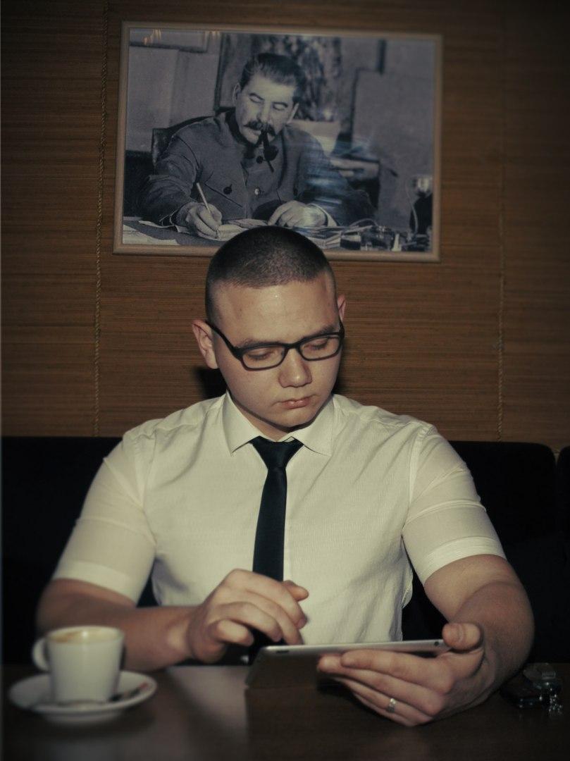 Эдгар Леслин, Москва - фото №1