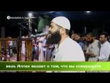 Ислам Quron