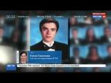 Убийство россиянина в США_ шокирующие подробности и свидетельства очевидцев
