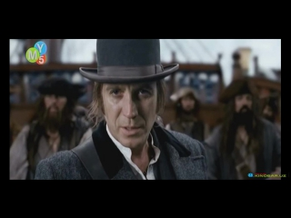 Neverland / Неверланд Uzbek tilida Premera HD