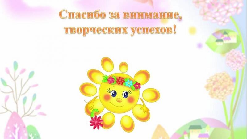 Самостоятельная творческая деятельность дошкольников. Детский сад Солнышко г.Оленегорск