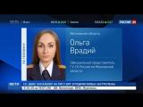 Нападение на пост ДПС с топором и пистолетом Москва (подробности) 17.08.2016