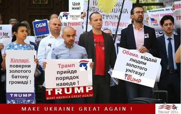 """""""Мне один х#й кто! Они враги! Были, есть и останутся"""", - жители оккупированного Севастополя о победе Трампа - Цензор.НЕТ 6766"""