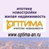 """Компания недвижимости ООО """"Оптима"""""""