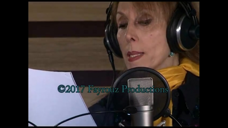 Fayrouz فيروز Fairouz