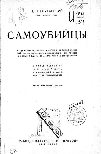 Фото №456239300 со страницы Влады Нерадовской