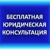 Юристы и Адвокаты Чебоксары. Юридические услуги
