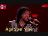 AGE STEN NILSEN ( Экс . Nordic Beast , Wig Wam ) - Brave ( Храбрый ) ( СЛАЙД )