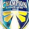 Champion karate club