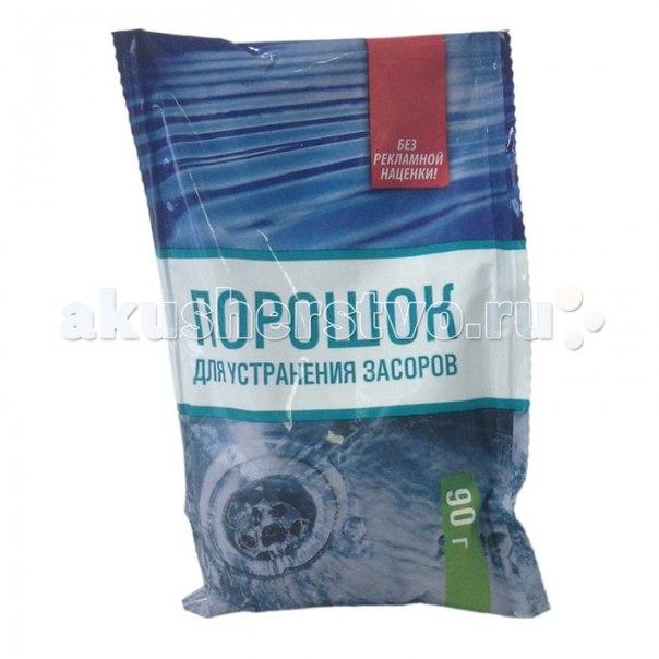Средство для труб granules п/э 90 гр, Krotex