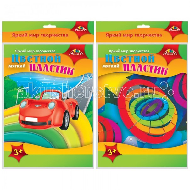 Набор для аппликации цветной мягкий пластик а4 4 листа 4 цвета, Апплика
