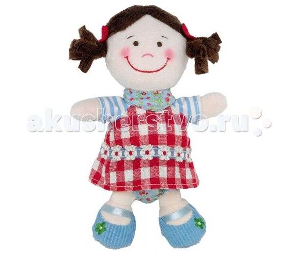 Музыкальная кукла baby glück 90053, Spiegelburg