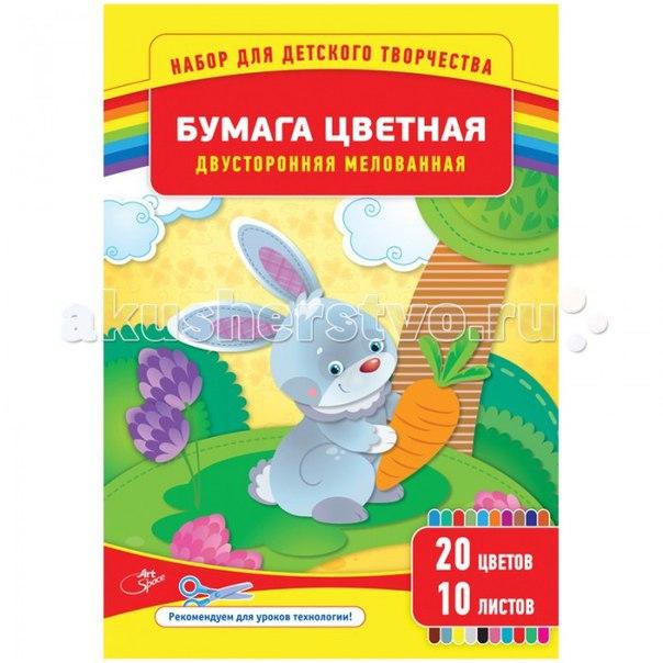 Цветная бумага двухсторонняя а4 20 цветов с 5 металлическими цветами мелованная в папке 10 листов, Спейс